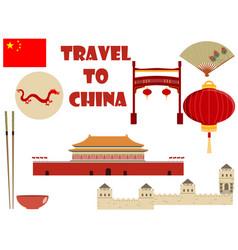 China travel set sights and symbols vector
