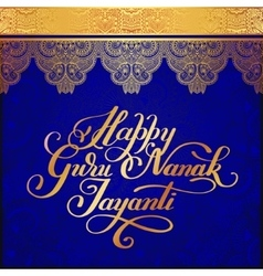 Happy guru nanak jayanti gold brush calligraphy vector