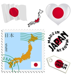 national colours of Japan vector image vector image