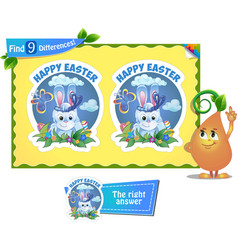 Find 9 differences game easter vector