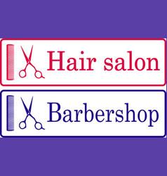 Hairdresser signboaard vector