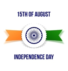 India independence day banner with ribbon vector