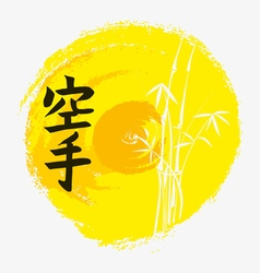 Hieroglyph of karate on a yellow background vector