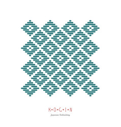 postcard japanese kogin embroidery style vector image vector image