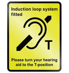 Induction loop facility vector