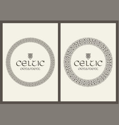 Celtic knot braided frame border ornament a4 size vector
