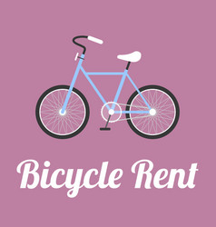 Bicycle rent in flat style vector
