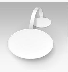 white paper plastic advertising price wobbler vector image vector image