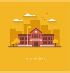 School building on orange background vector