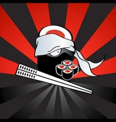 sushi ninja vector image