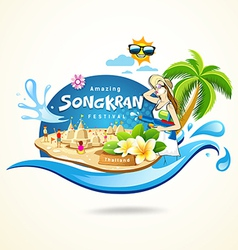 Amazing songkran festival in thailand vector