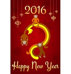 Chinese New Year postcard vector image vector image