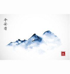 Blue mountains in fog hand drawn with ink in vector