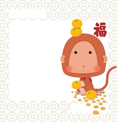 Monkey chinese new year 2016 card vector