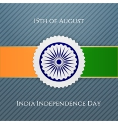 India independence day festive badge vector