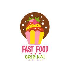 fast food logo original design badge with cupcake vector image