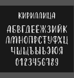 Chalk hand drawn russian cyrillic calligraphy vector