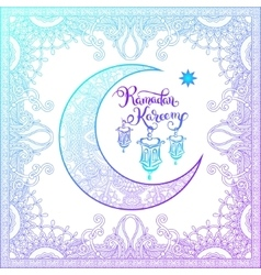 Decorative design for holy month of muslim vector