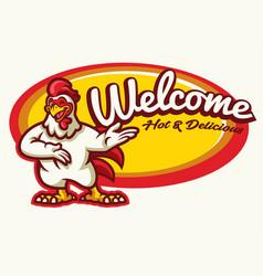 Chicken rooster mascot happy vector