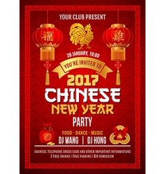 Chinese new year flyer vector