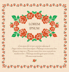 embroidered roses background vector image vector image