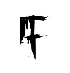 Letter f handwritten by dry brush rough strokes vector