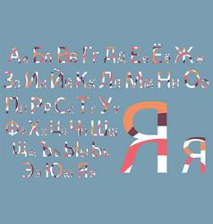Cyrillic alphabet concept font design modern art vector