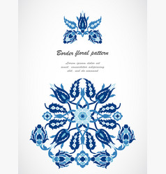arabesque vintage ornate border damask floral vector image