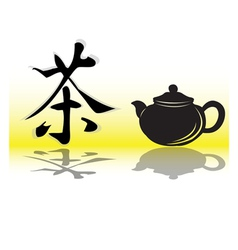 chinese tea vector image vector image