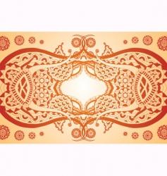 elegant symmetry vector image vector image