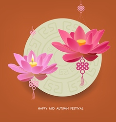 Mid autumn festival with lotus lanterns background vector