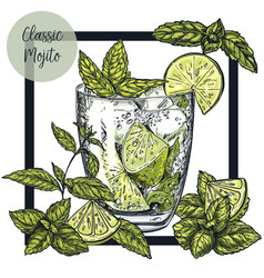 Square framed card with classic mojito vector