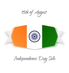 India independence day realistic banner vector