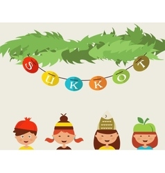 happy sukkot kids with costume hats in vector image
