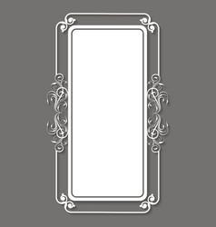 Wedding invitation card design vector