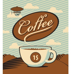 coffee landscape vector image