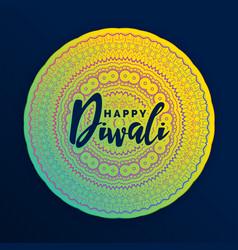beautiful mandala decoration for diwali festival vector image