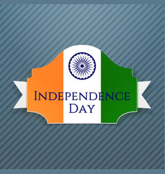 Indian independence day emblem with ribbon vector