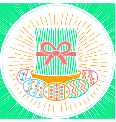 icon - navruz easter vector image