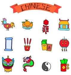 Collection Chinese icons of vector image