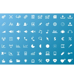 Set of white navigation web icons vector