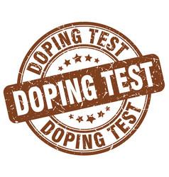 Doping test brown grunge stamp vector