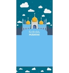Flat of mosque for muslim vector