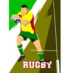 al 1104 rugby 03 vector image