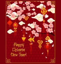 Chinese new year cherry blossom greeting vector