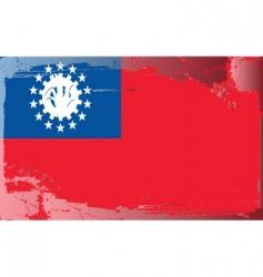 Burma national flag vector