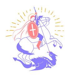 Icon saint georgi vector