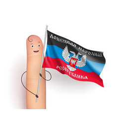 Donetsk people s republic flag vector