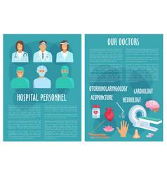 Medical or hospital healthcare brochure vector