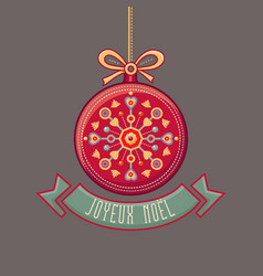 christmas greeting card ornament decorate vector image